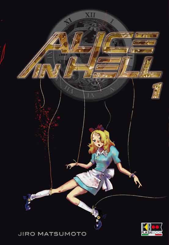 Alice In Hell 1