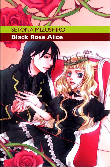 Black Rose Alice 1