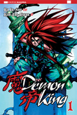 Demon King n.  1-37 - Serie Completa