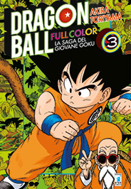 Dragonball Full Color - La Saga del giovane Goku 3