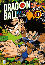Dragon Ball Full Color Saga dei Sayan 1