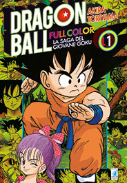Dragon Ball Full Color - La Saga del giovane Goku 1
