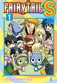 Fairy Tail S - Short Stories 1