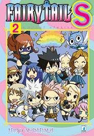 Fairy Tail S - Short Stories 2