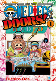 One Piece Doors 1