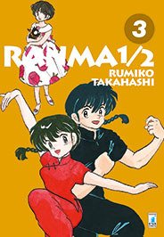 Ranma 1/2 New edition 3