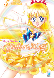 Pretty Guardian Sailor Moon new edition 5
