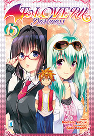 To Love-Ru Darkness 15