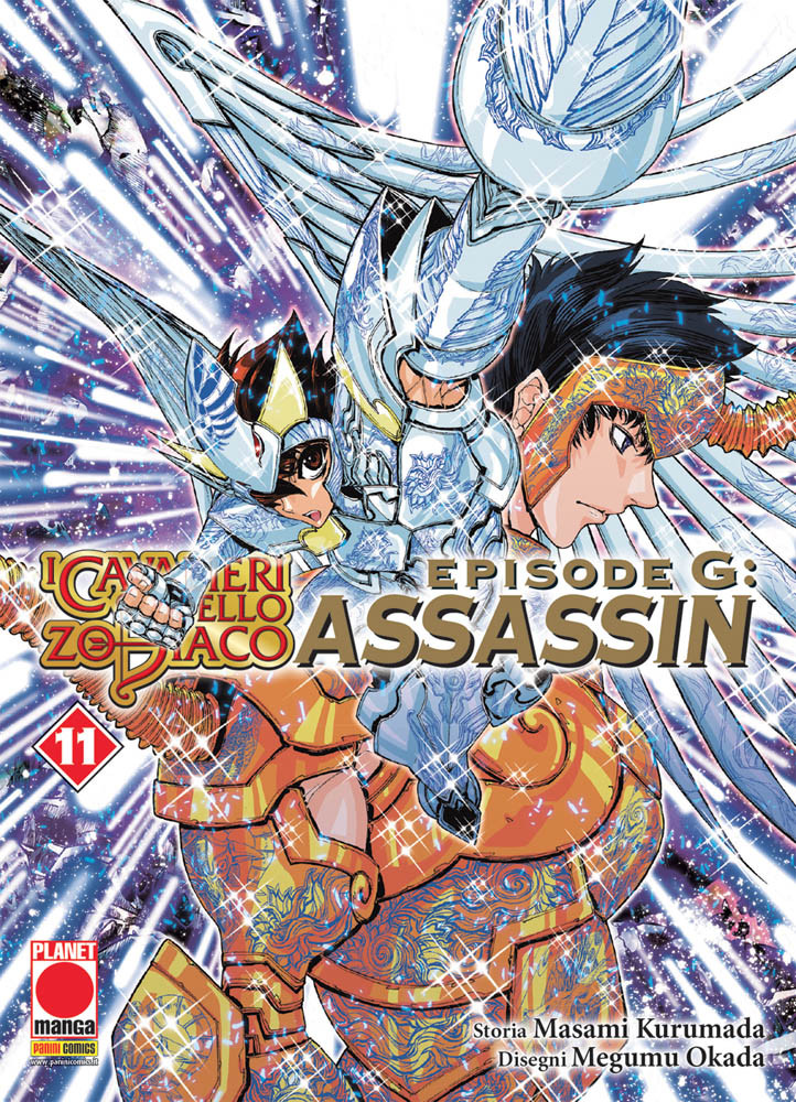 I Cavalieri dello Zodiaco: Episode G – Assassin 11