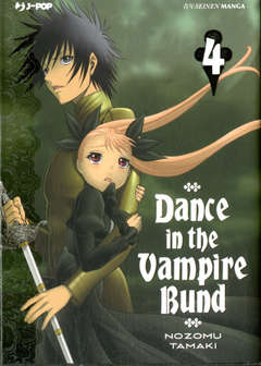 Dance in the Vampire Bund 4 di 7