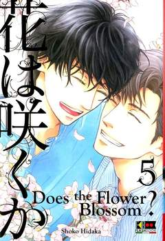 Does The Flower Blossom? 5 Di 5