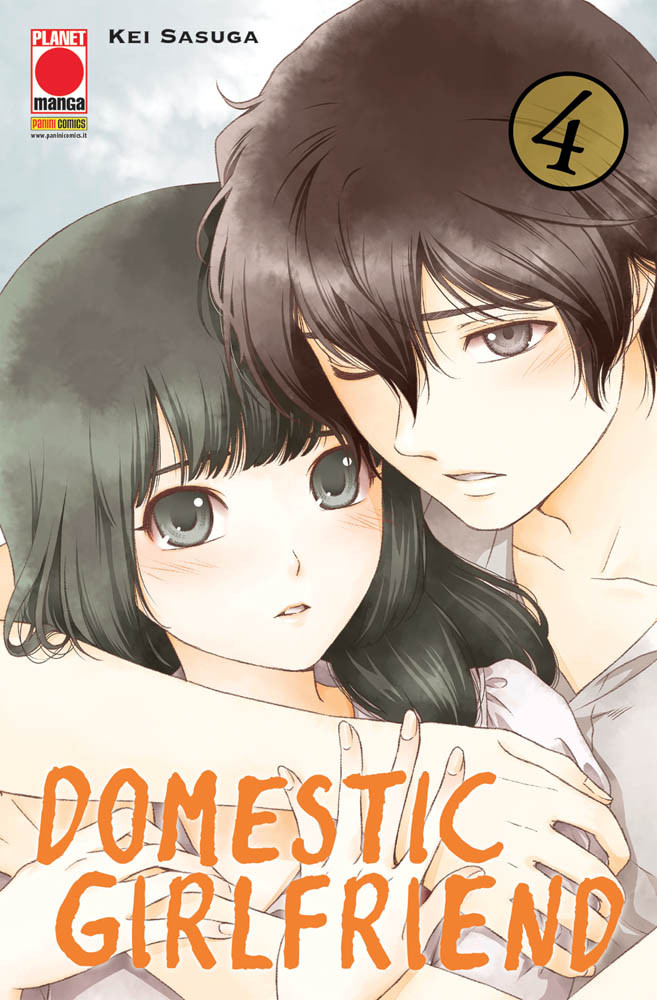 Domestic Girlfriend 4