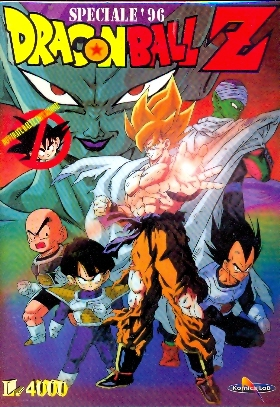 SPECIALE DRAGON BALL Z 1996