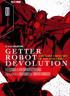 Getter Robot Devolution 1 The last 3 minutes