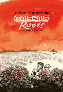 Ginseng Roots 1