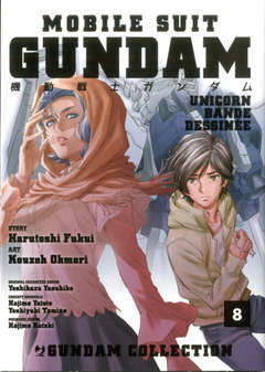 Gundam Unicorn Bande Dessinee 8