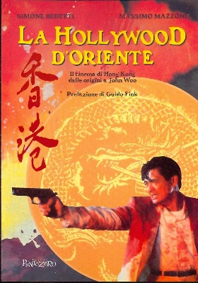 La Hollywood d'Oriente. Il cinema di Hong Kong dalle origini a J