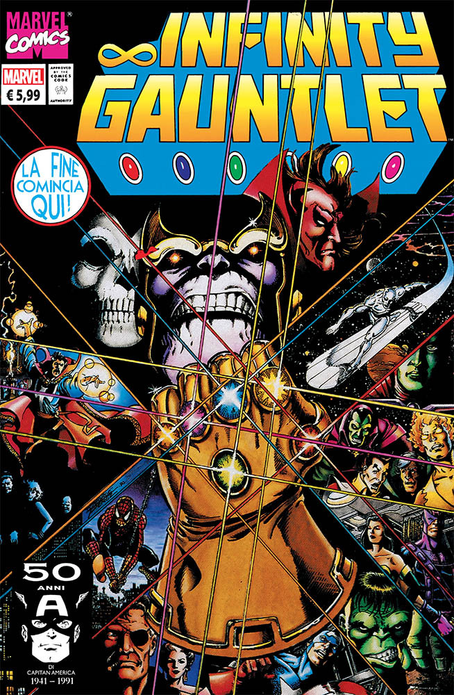 Marvel Legends 5 Infinity Gauntlet 1
