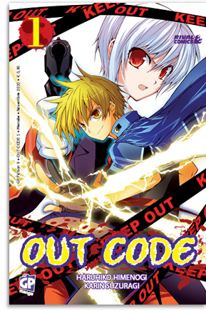 Out Code  1/3 serie completa