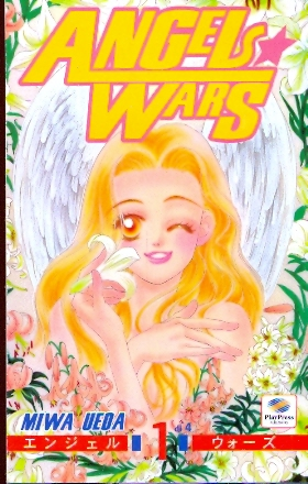 ANGEL WARS n.  1/4 Serie completa
