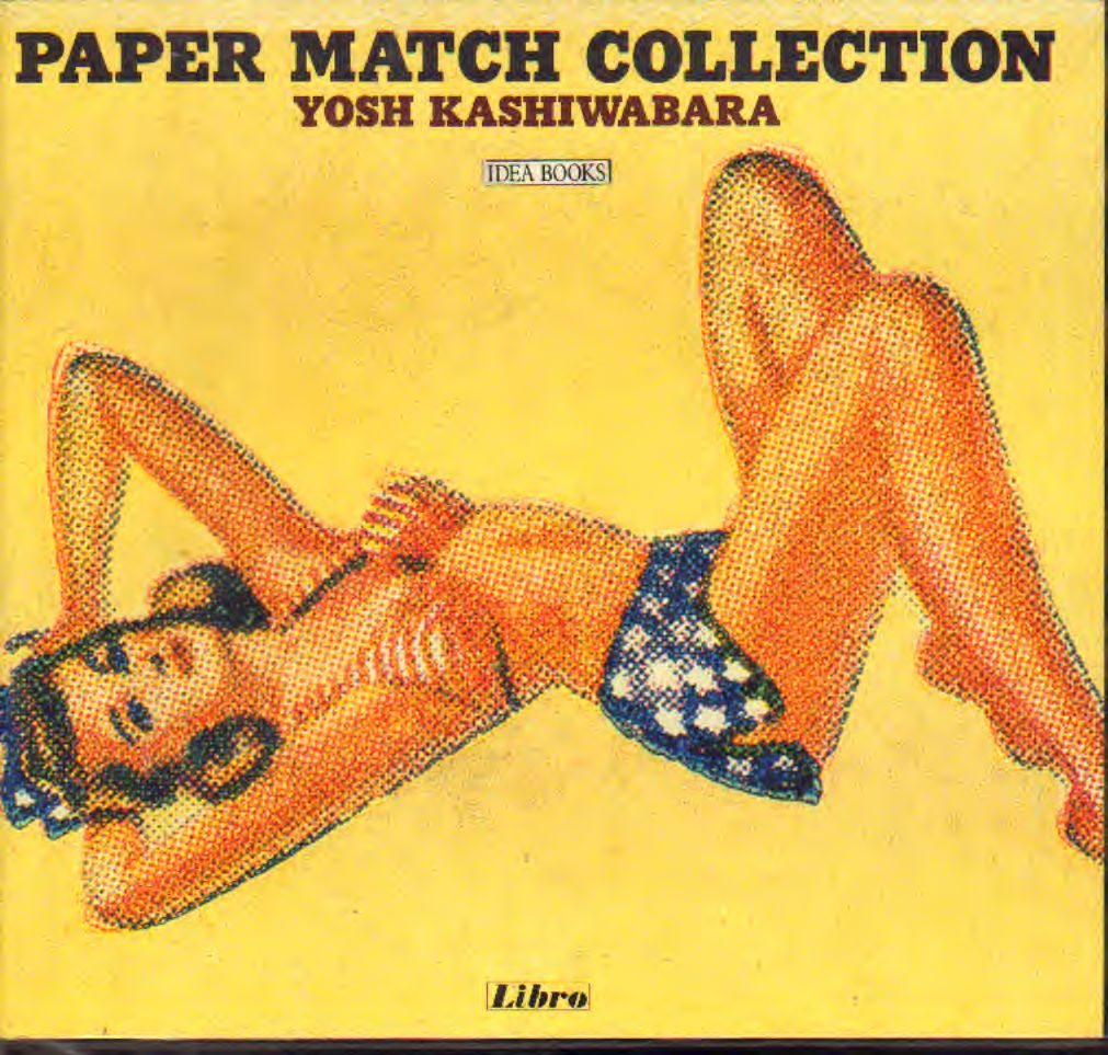 Kashiwabara - Paper Match Collection