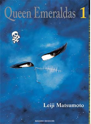 Cofanetto Completo Queen Emeraldas