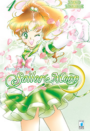Pretty Guardian Sailor Moon new edition 4