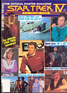 Official Poster Magazine Star Trel IV