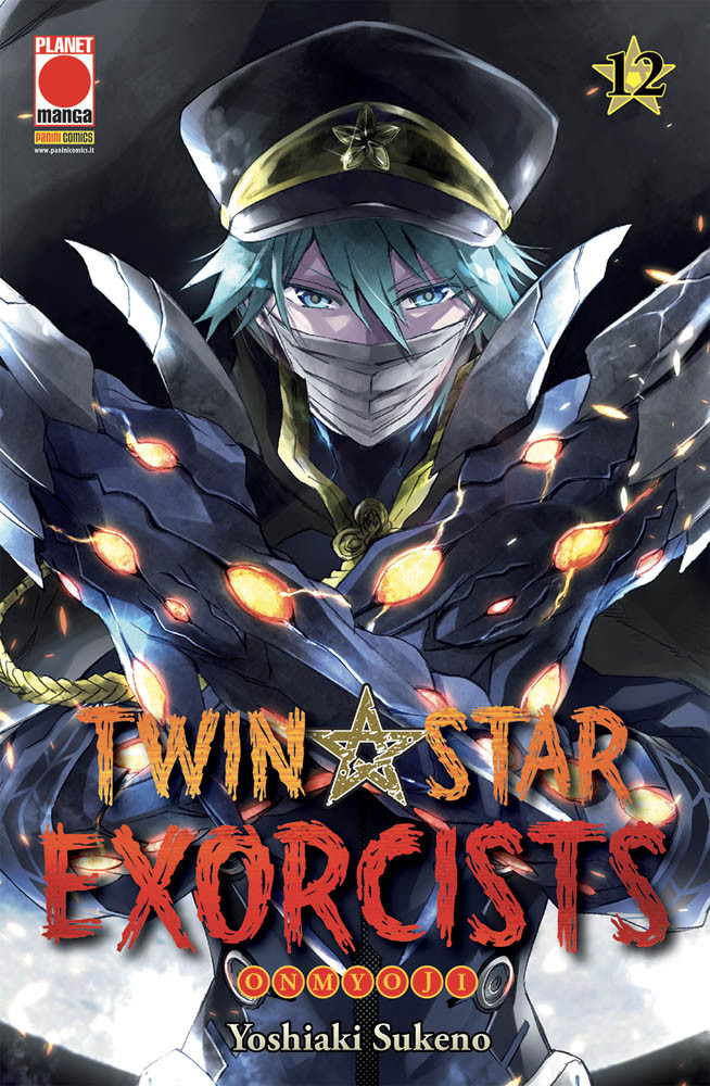 Twin Star Exorcists 12
